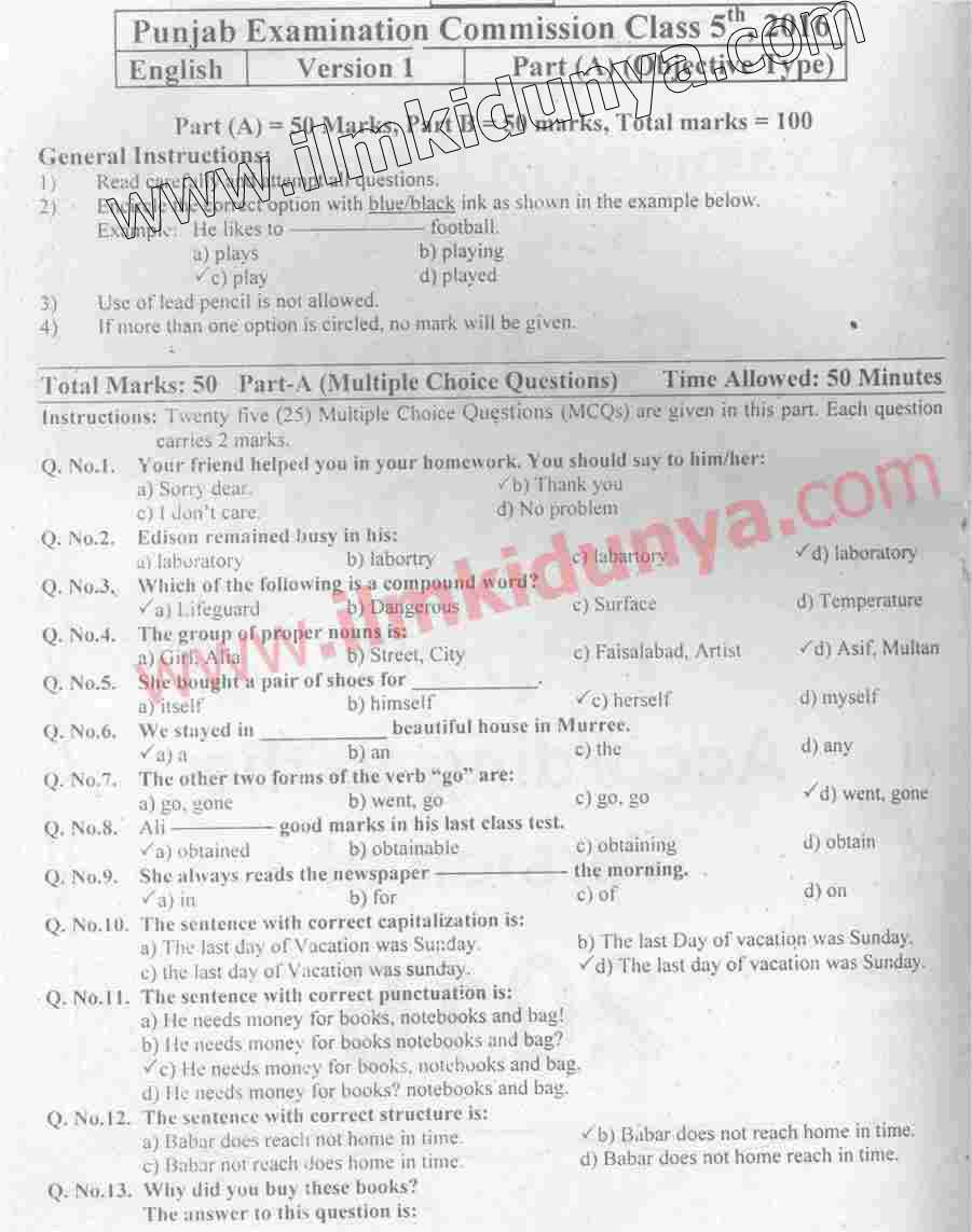 Punjab-Examination-Commission-5th-Class-Past-Paper-2016-Objective-English-Version-1