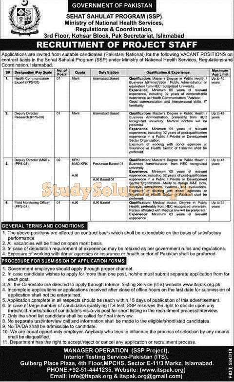 Sehat Sahulat Program SSP Latest Jobs 2020
