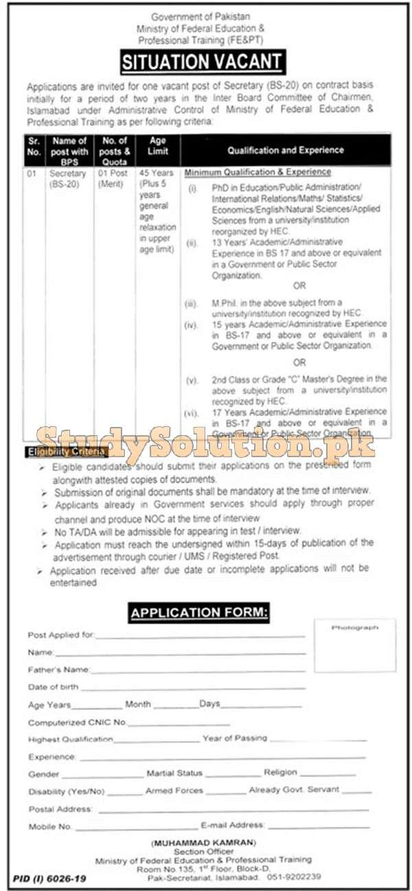Ministry Of Federal Education And Professional Training Jobs 2020