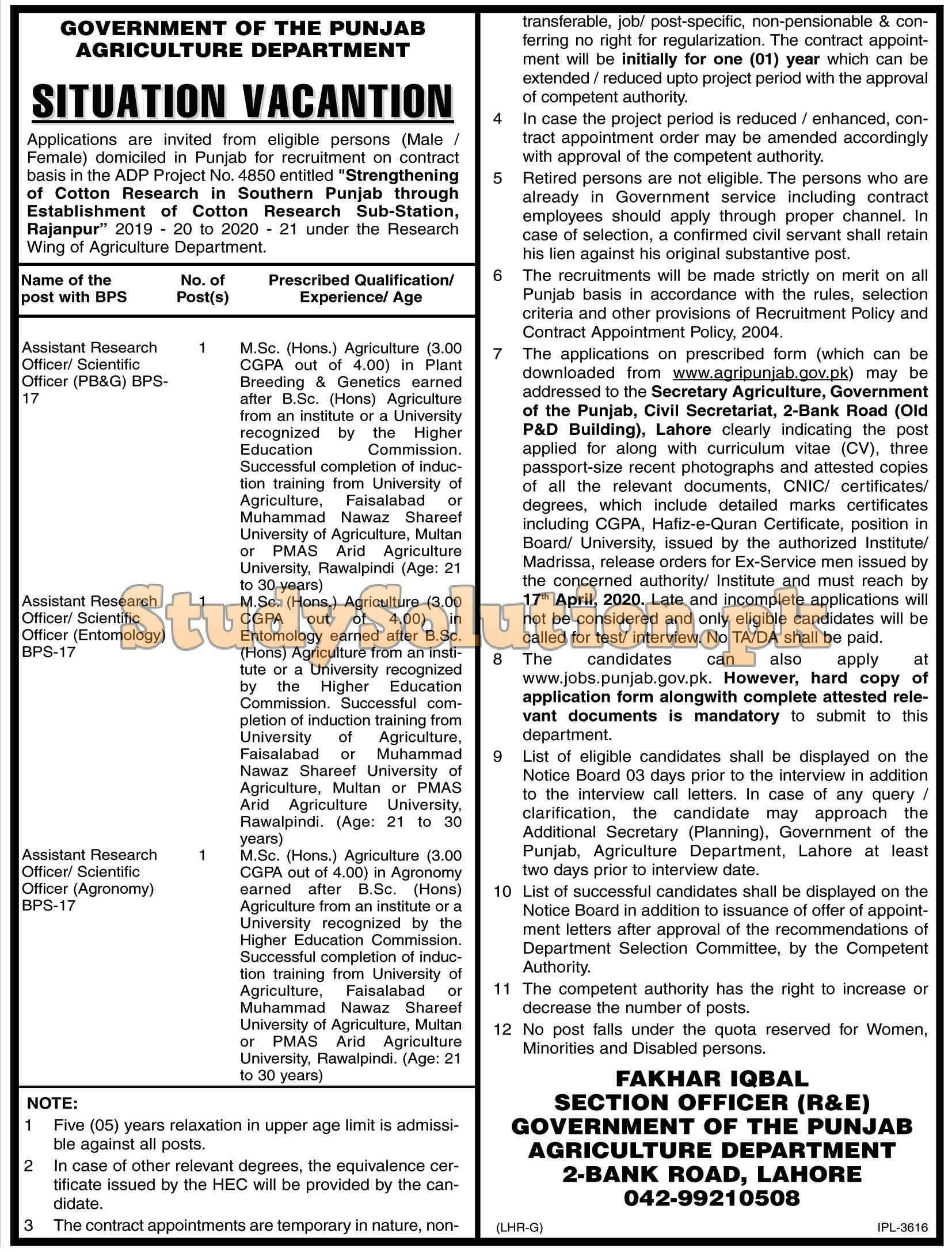 Agriculture Department Govt Of Punjab Latest Jobs 2020