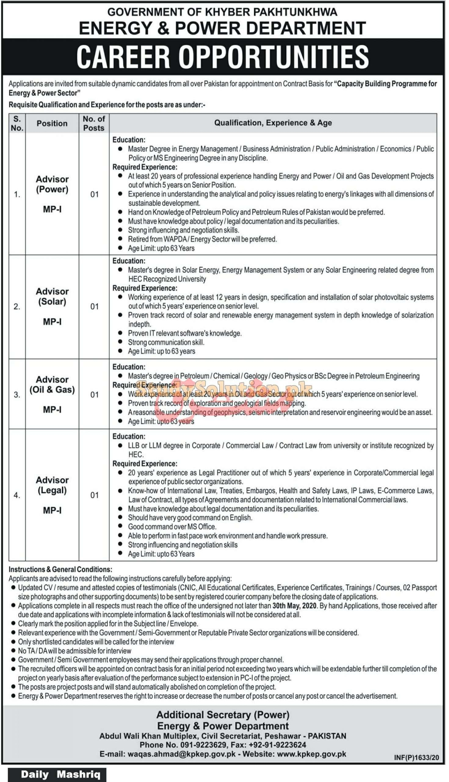 Energy And Power Development Department Jobs 2020