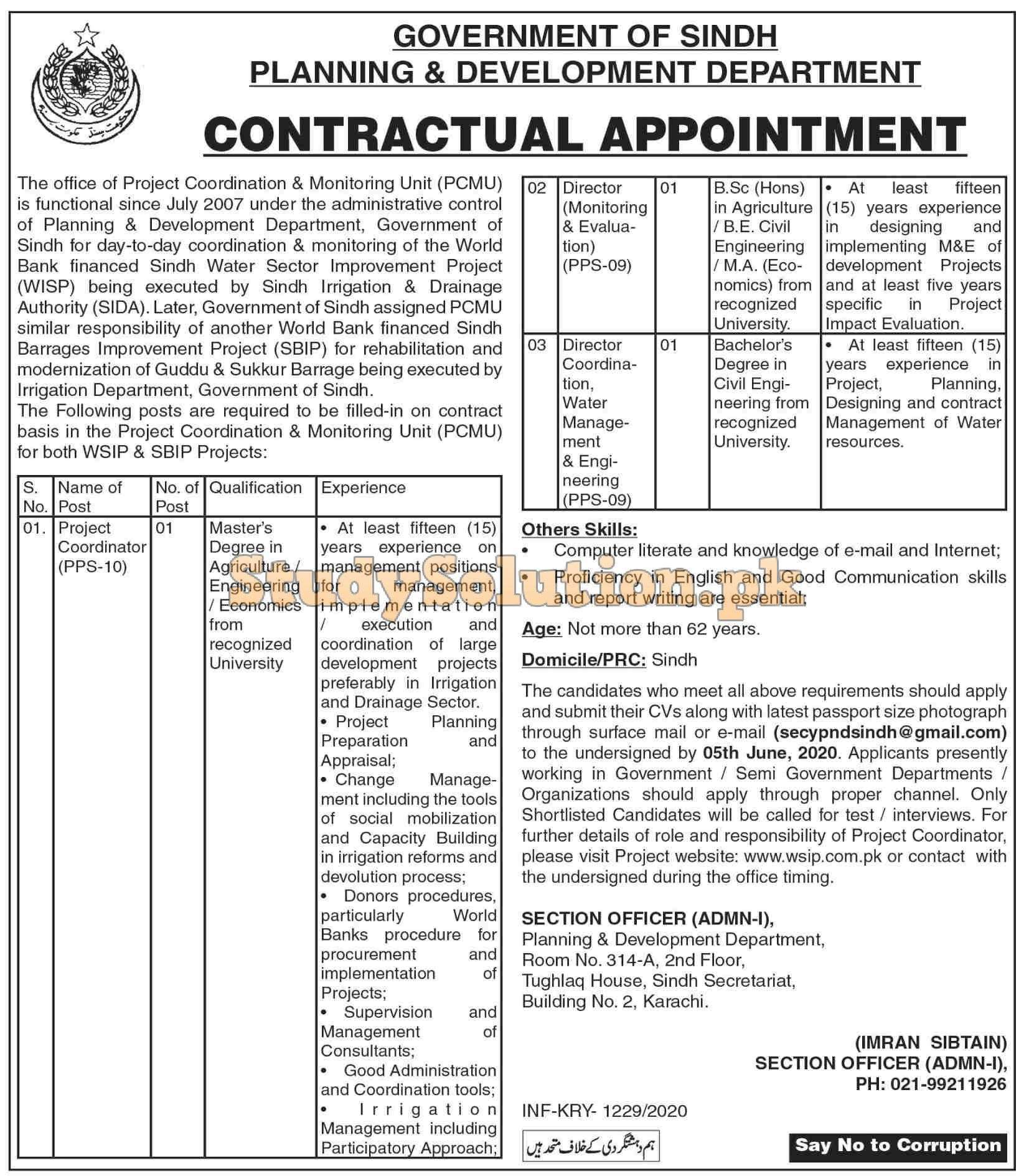 Planning And Development Department Jobs Latest 2020