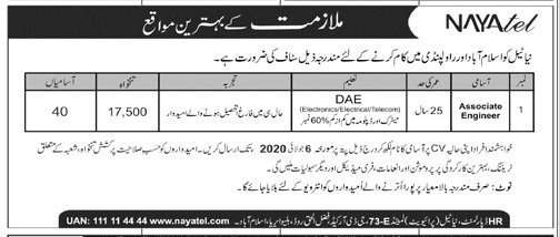 DAE Associate Engineers Nayatel Islamabad Jobs 2020