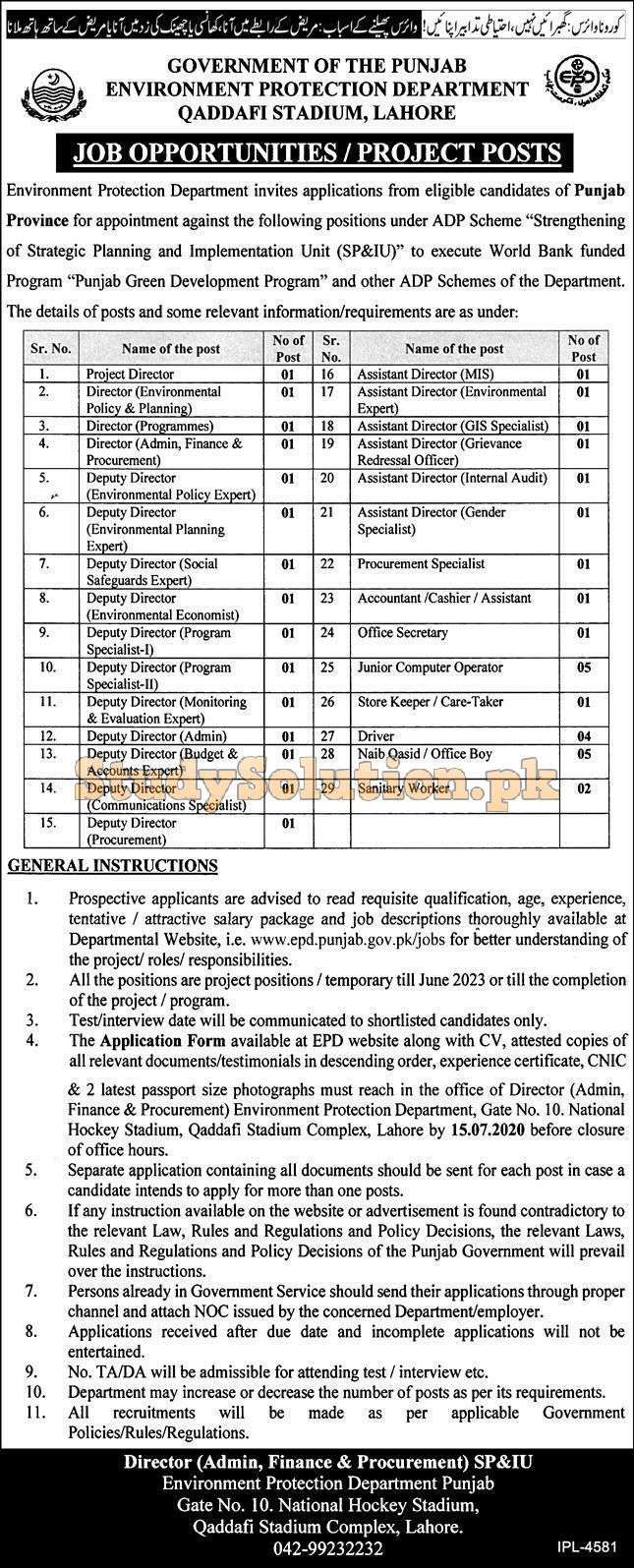 Punjab Government Environment Protection Department Jobs 2020