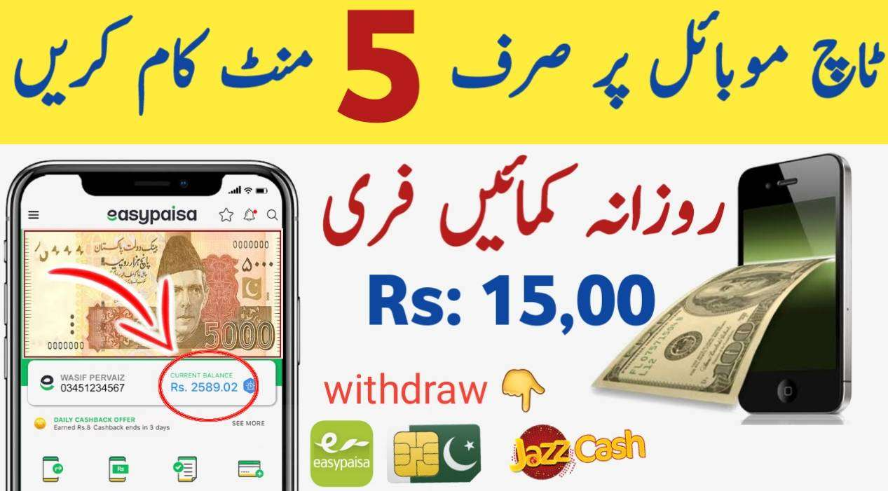 Free Earning Real Application 2020