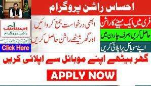 Ehsaas Emergency Labour And Rashin Program 2021