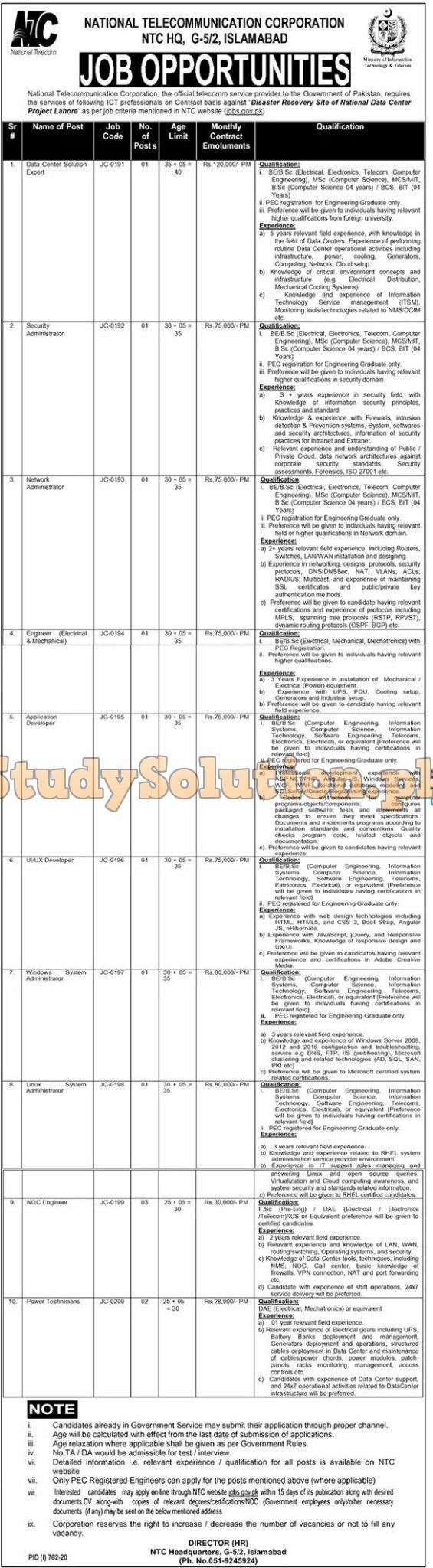 National Telecommunication Corporation NTC Jobs 2020