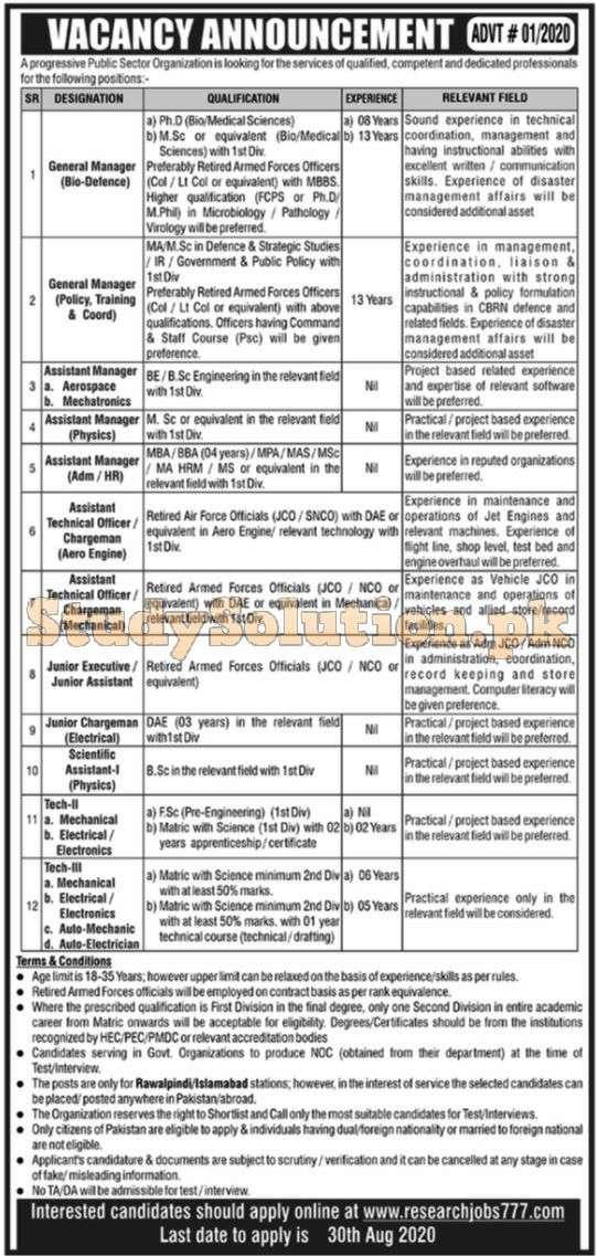 Pakistan Atomic Energy Commission PAEC Latest Jobs 2020