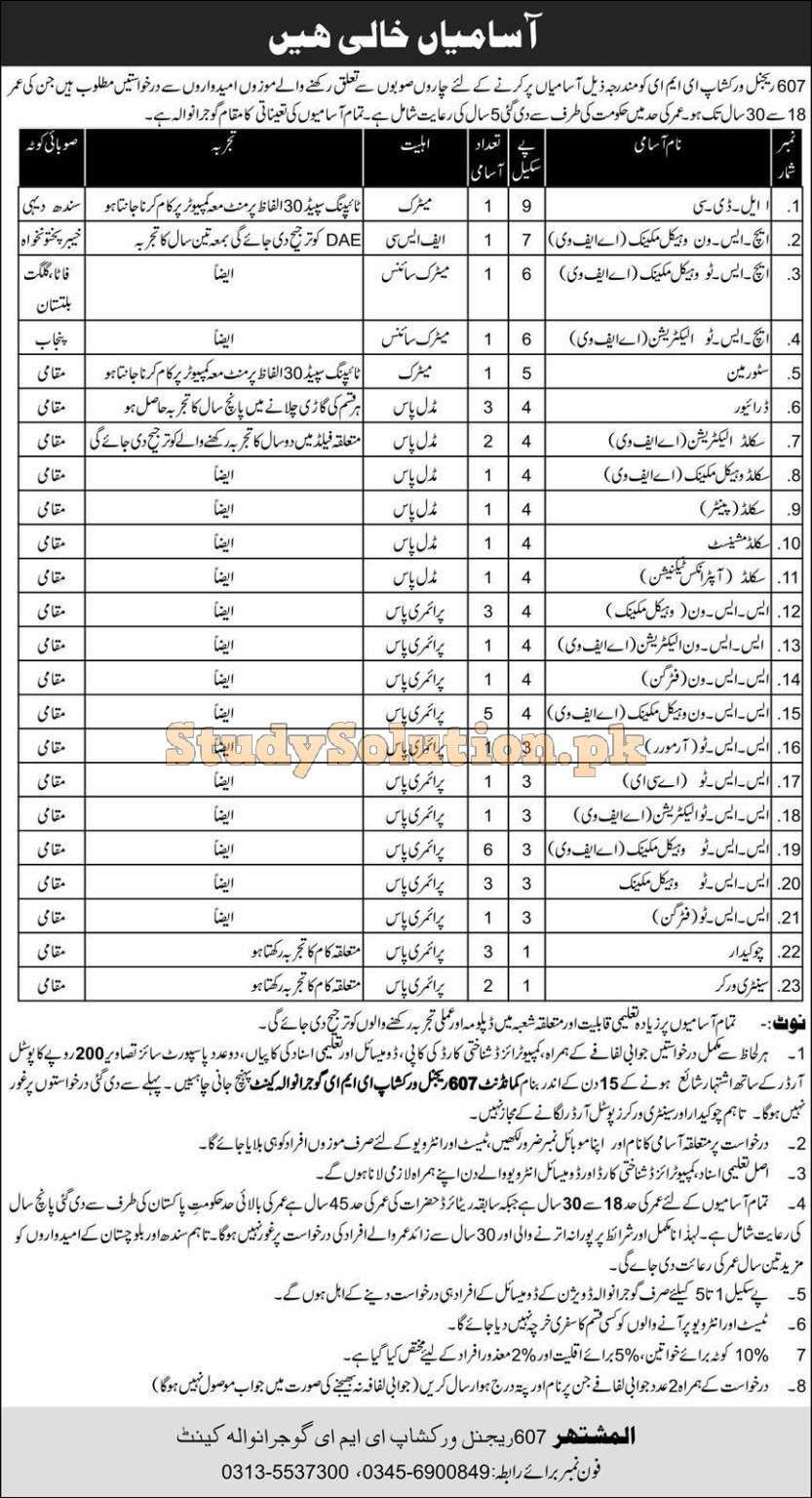 Pakistan Army 607 Regional Workshop EME Latest Jobs 2020