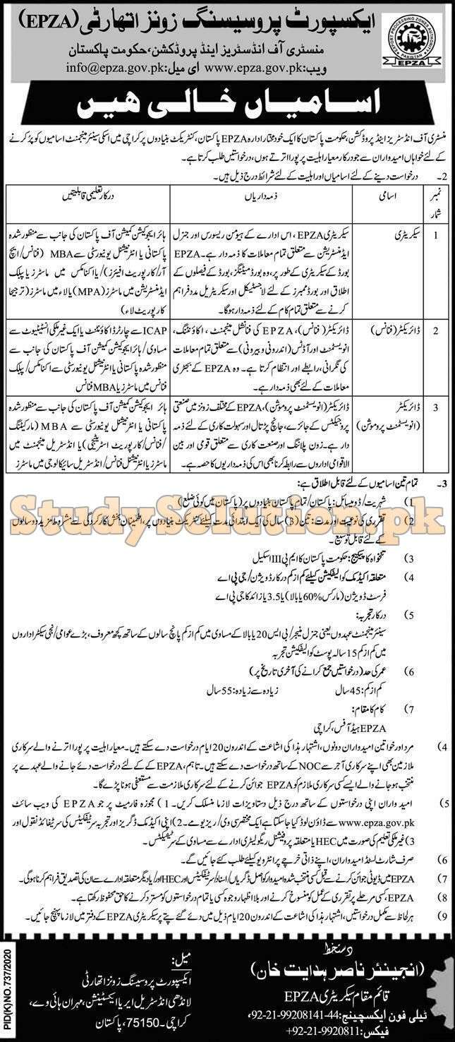 Ministry of Industries & Production Latest Government Jobs 2020