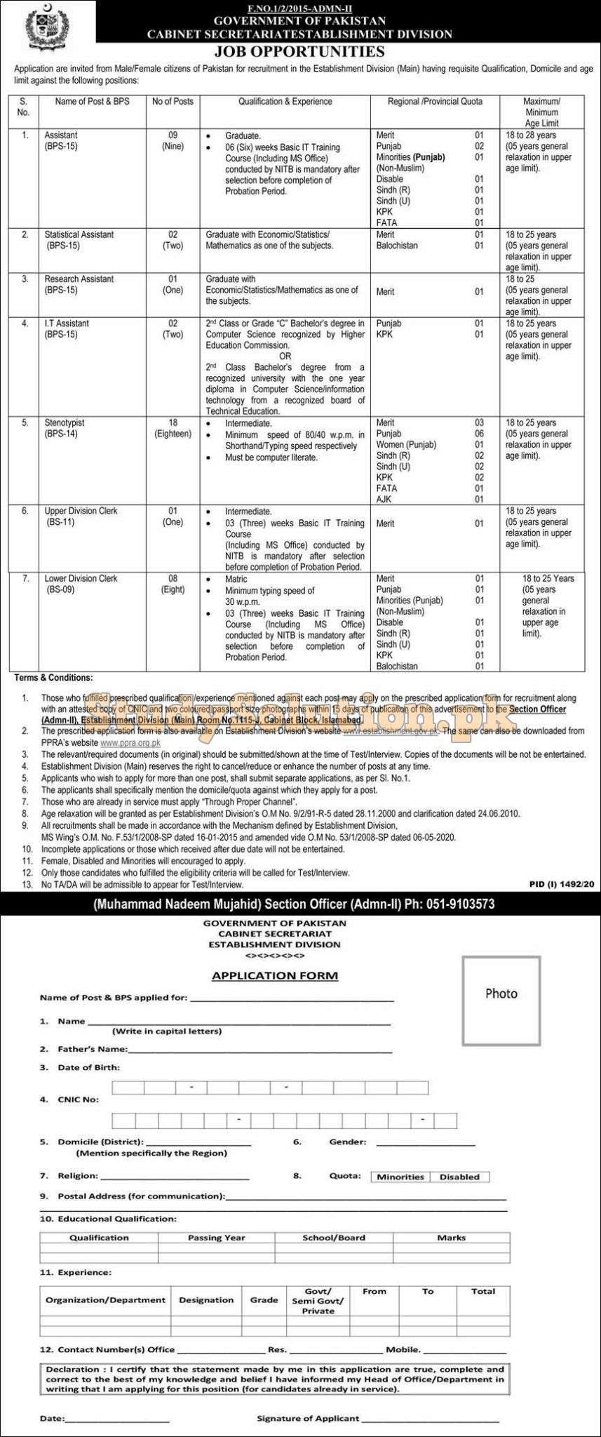 Cabinet Secretariat Government of Pakistan Latest Jobs 2020
