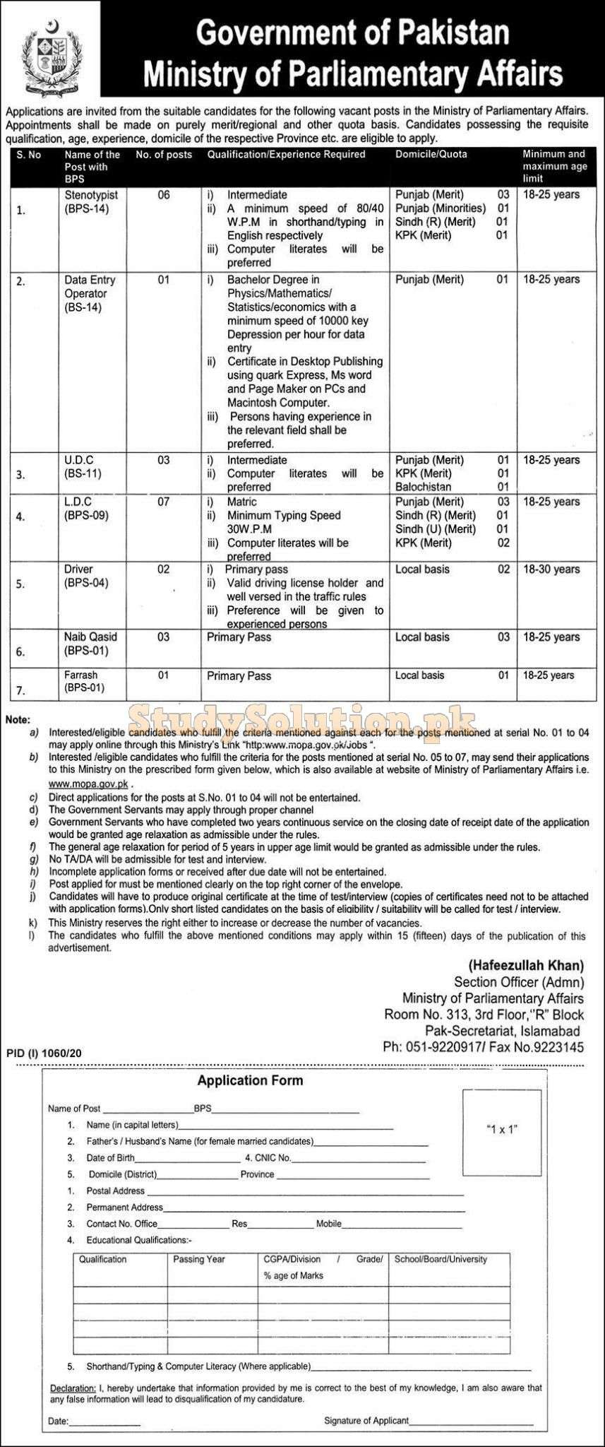 Ministry of Parliamentary Affairs Latest Jobs 2020