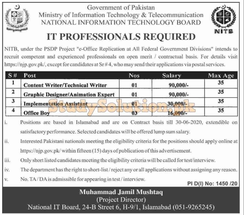 National Information Technology Board NITB Latest Jobs 2020