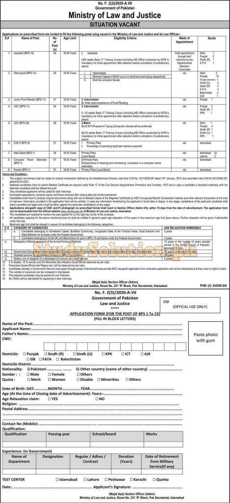 Ministry Of Law And Justice Latest Jobs in Pakistan Nov 2020