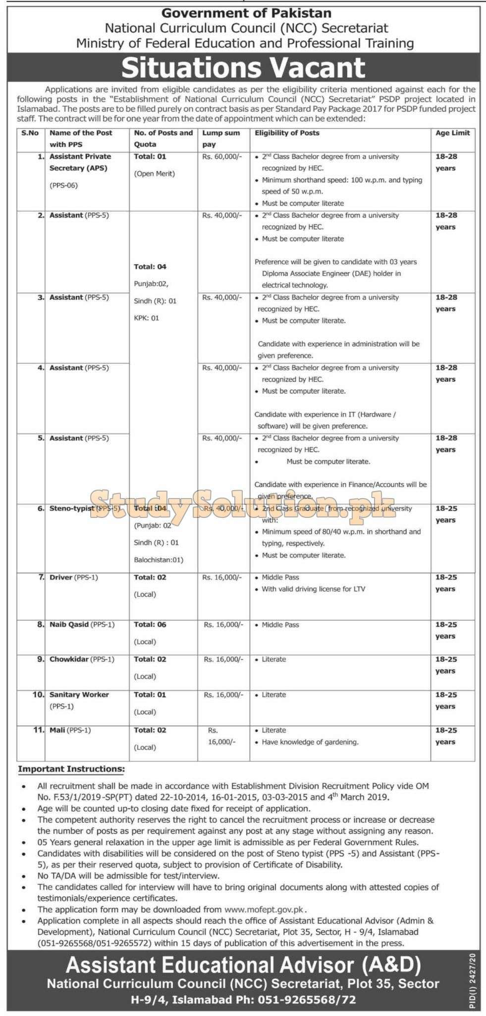 Ministry of Federal Education & Professional New Training Jobs 2020