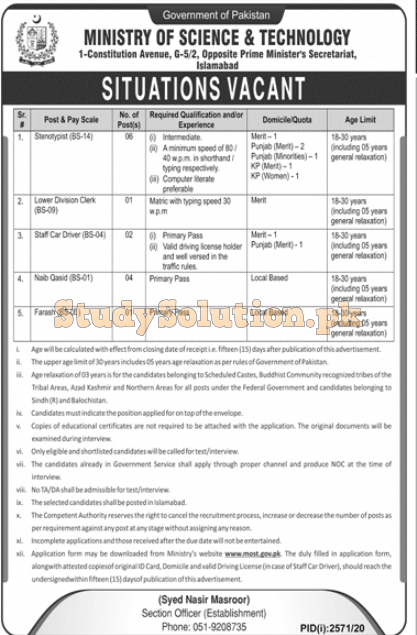 Ministry Of Science & Technology Islamabad Latest jobs November 2020 in Pakistan