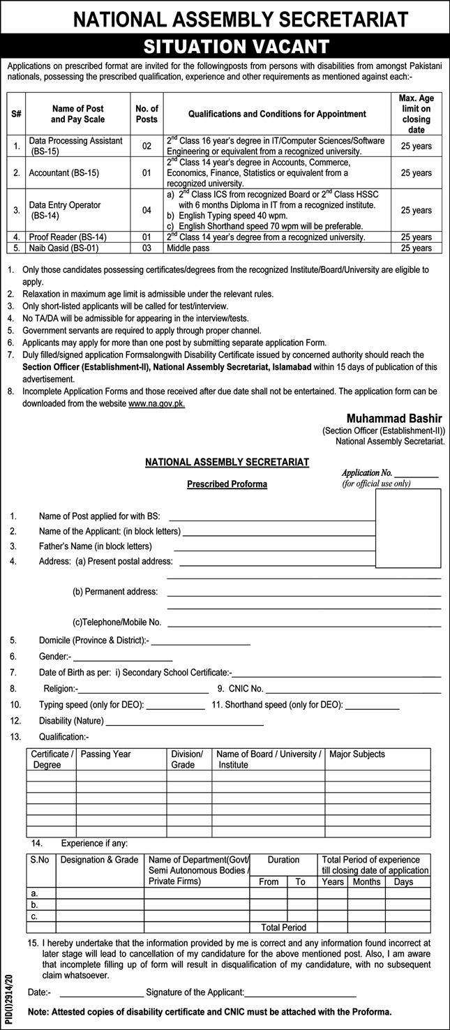 National Assembly Secretariat Latest Jobs in Pakistan 2020