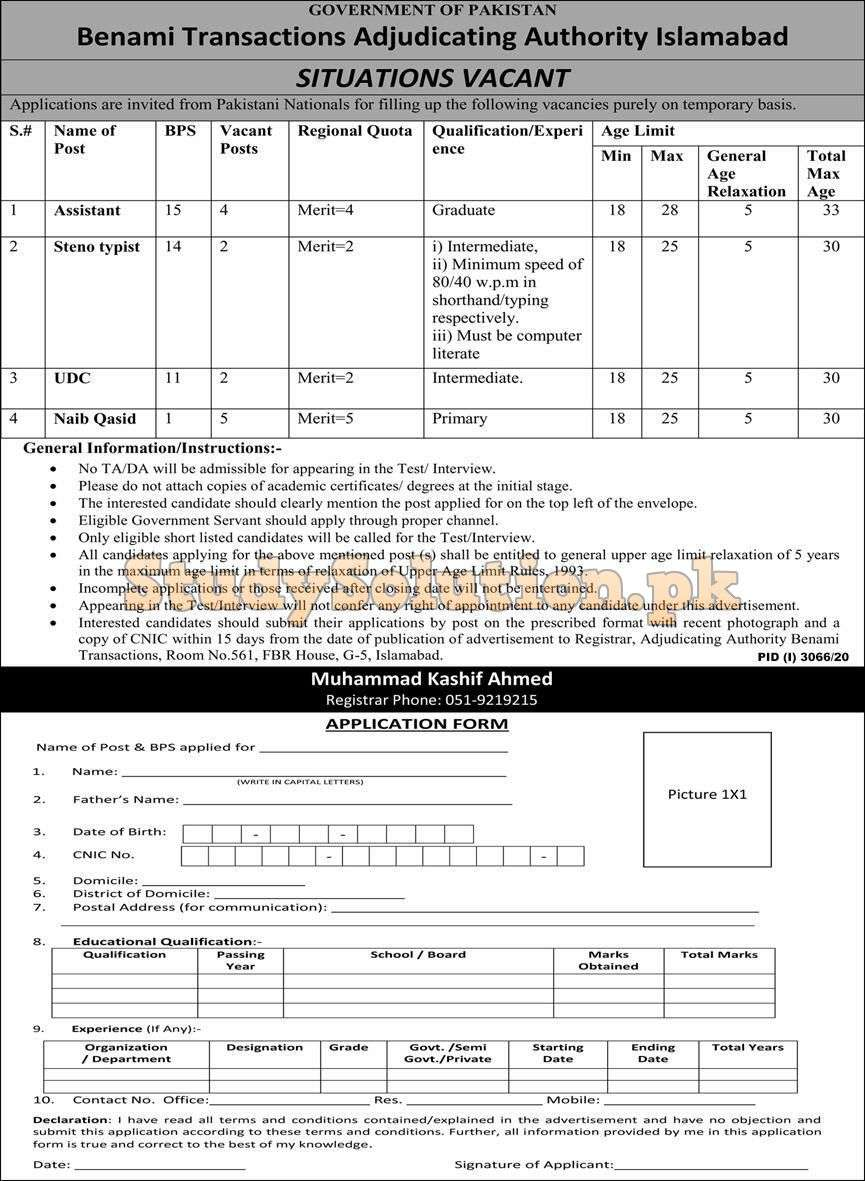FBR Federal Board of Revenue Jobs December 2020