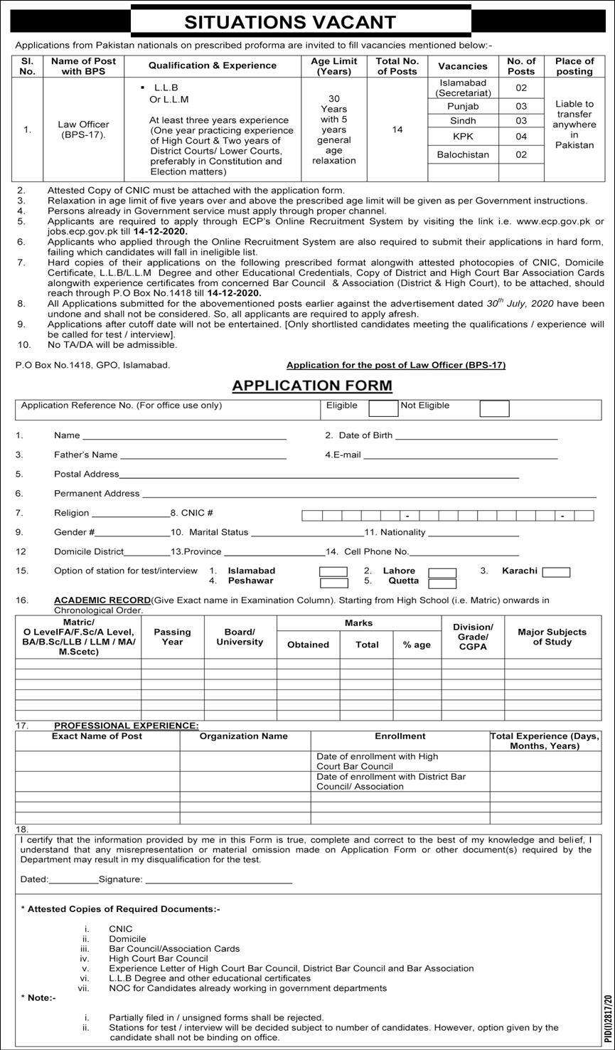 Election Commission of Pakistan ECP Law Officer Jobs Latest 2020