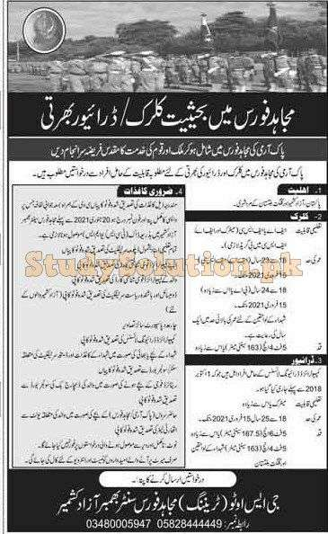 Pakistan Army Mujahid Force Latest Jobs 2020 for Clerks And Drivers