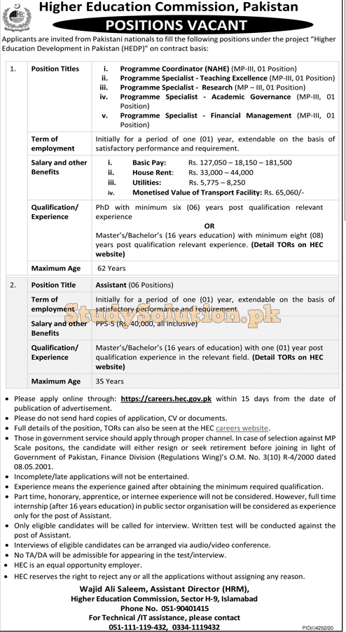 HEC Higher Education Commission Latest Jobs February 2021