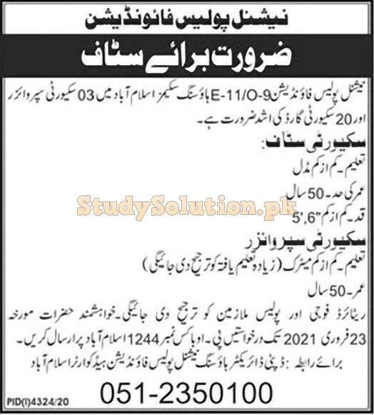 National Police Foundation Islamabad Security Services Latest Jobs 2021