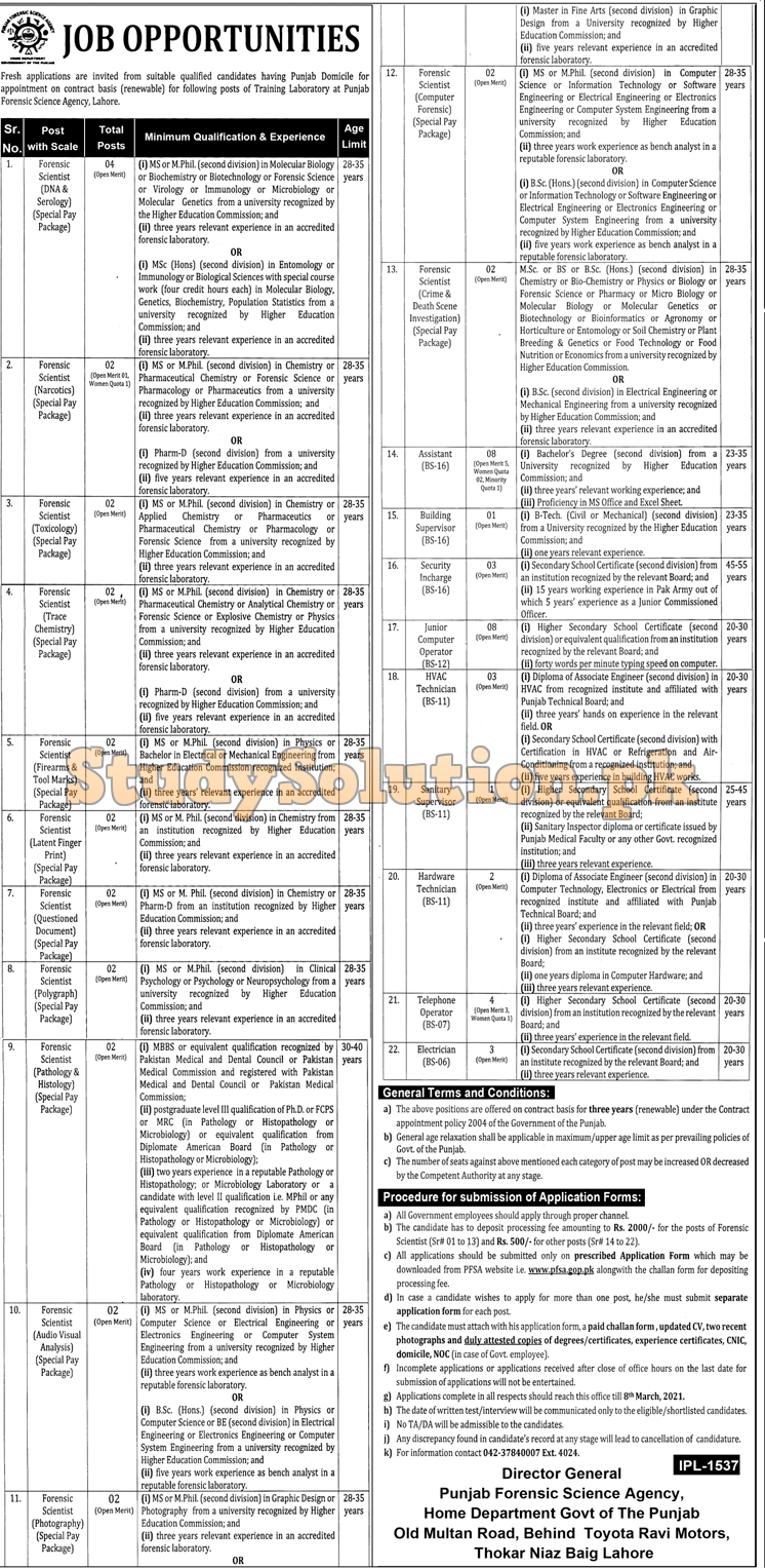 Punjab Forensic Science Agency Lahore Latest Jobs February 2021