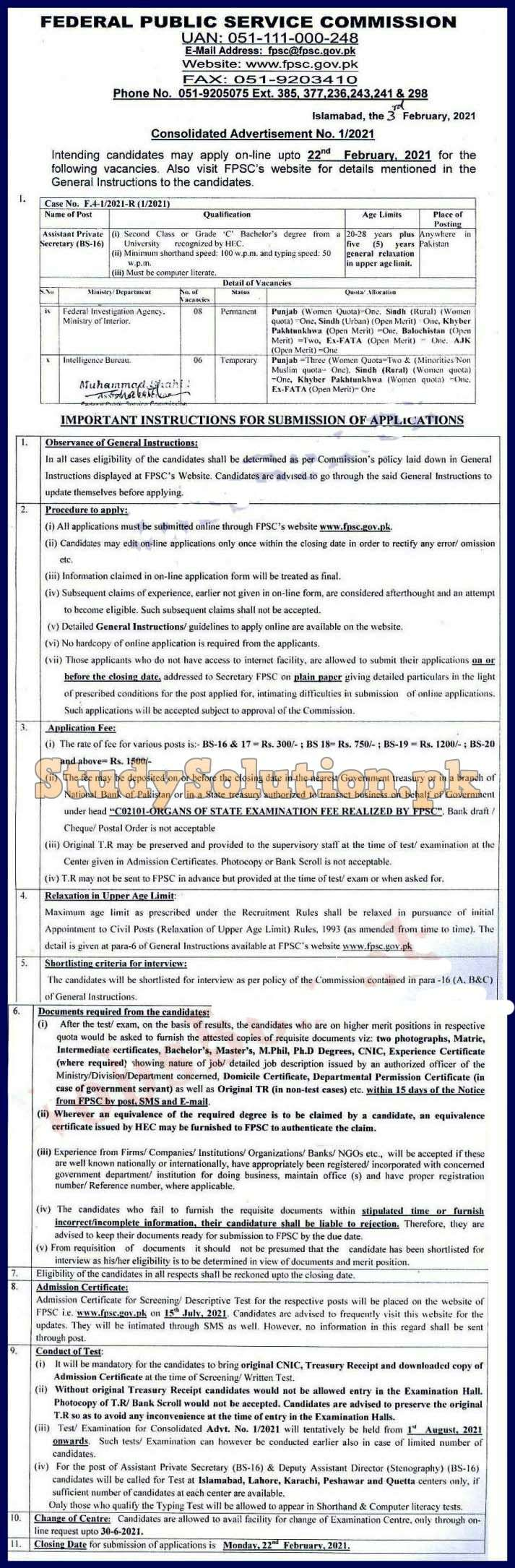 FIA & IB Latest Jobs 2021 Federal Investigation Agency FIA New Jobs 2021