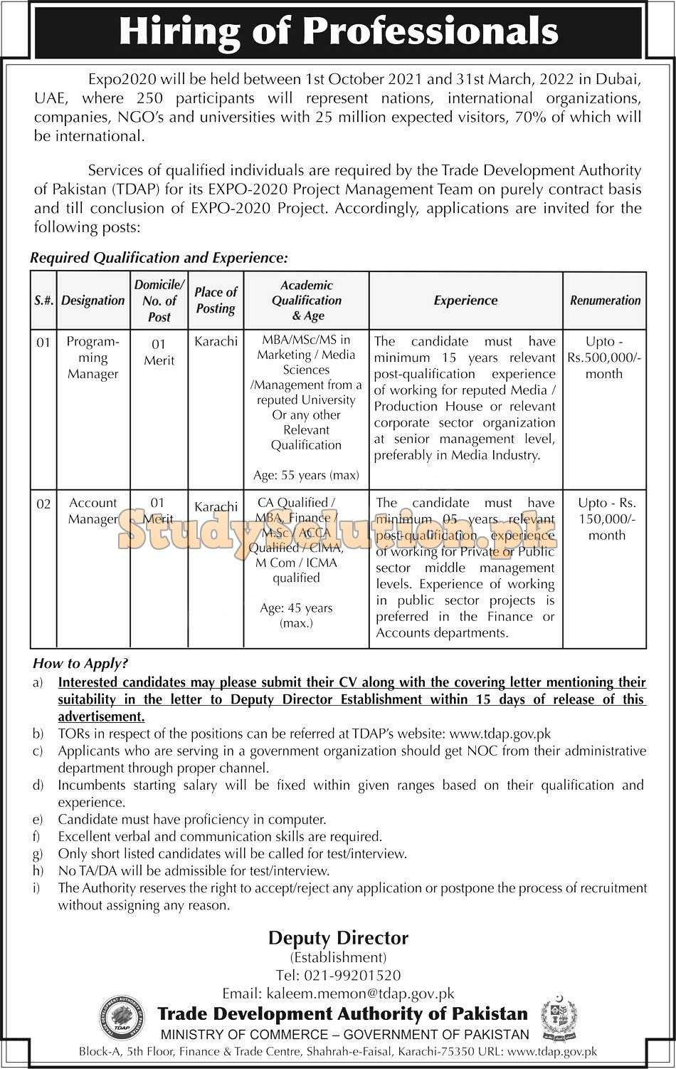 Latest Jobs in Pakistan Ministry Of Commerce Latest Jobs 2021