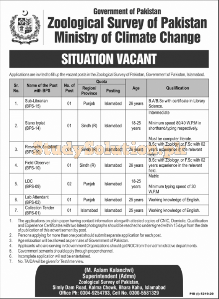 Ministry of Climate Change Latest Jobs 2021 MOCC Jobs 2021