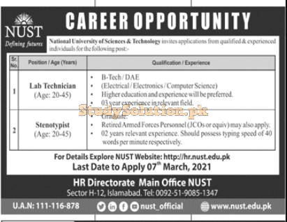 NUST National University of Science and Technology Latest Jobs 2021