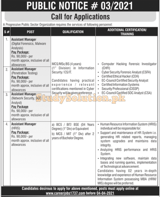 Pakistan Atomic Energy Nescom CareerJobs1737 Latest Jobs 2021
