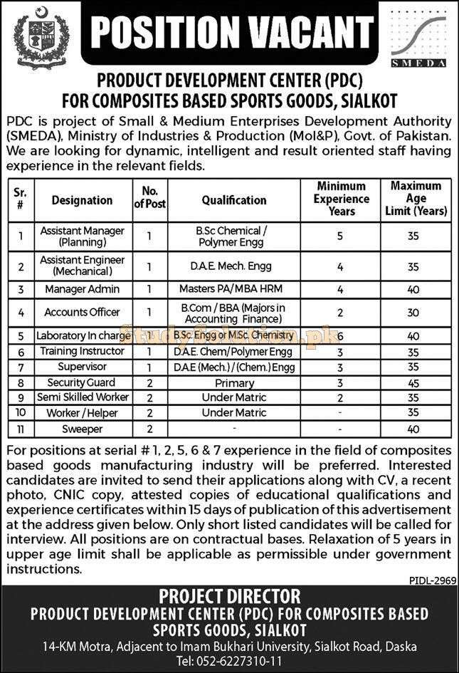 Ministry of Industries and Production MOIP Latest Jobs 2021