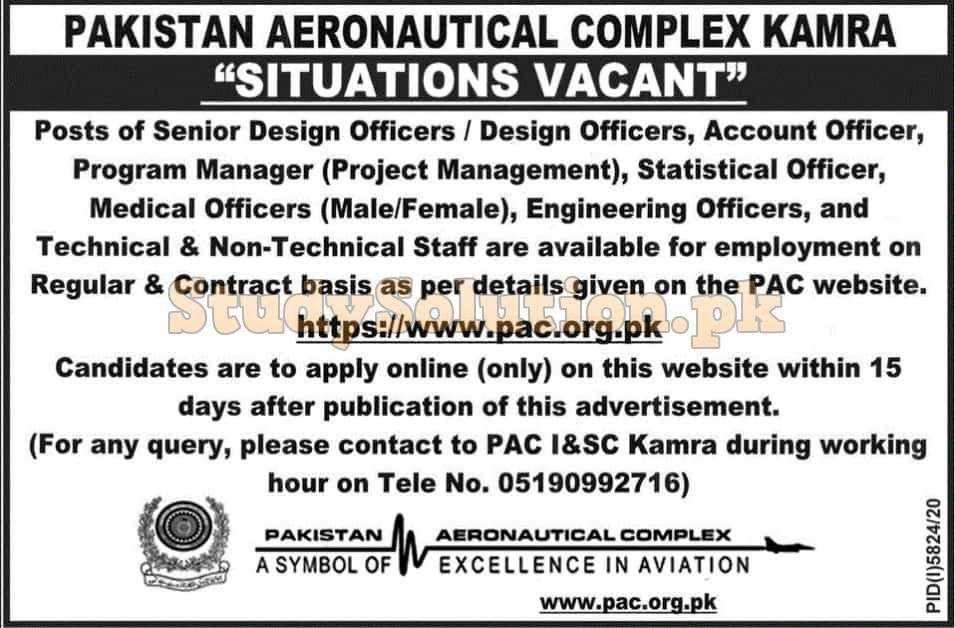 PAC Pakistan Aeronautical Complex Kamra Latest Jobs 2021